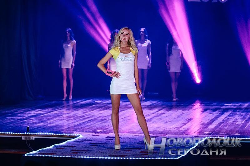 miss Novopolock 2018 (11)