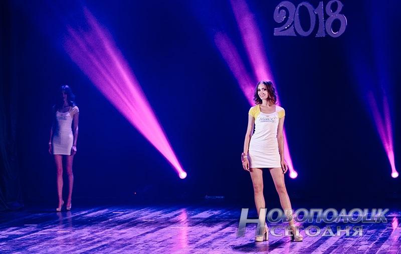 miss Novopolock 2018 (17)