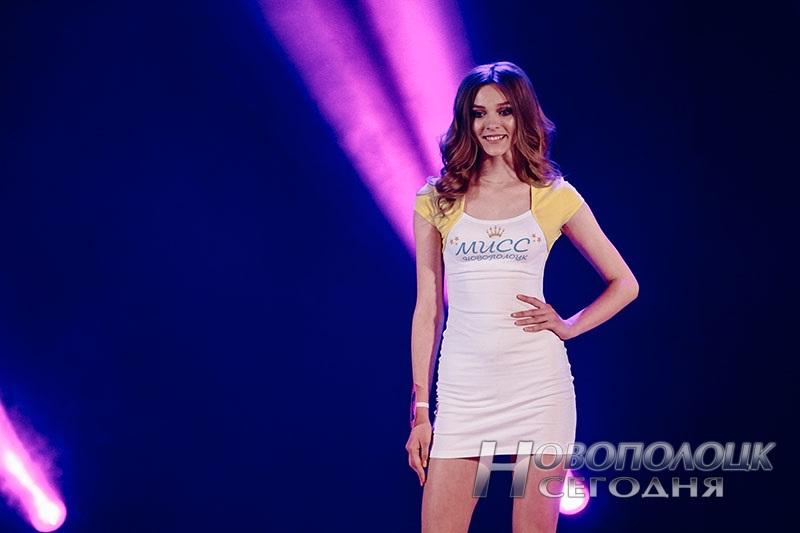 miss Novopolock 2018 (19)