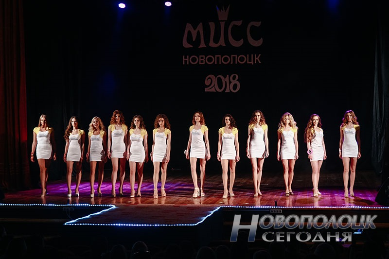miss Novopolock 2018 (2)