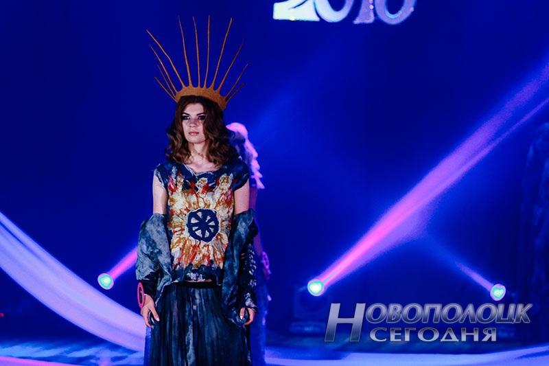 miss Novopolock 2018 (21)