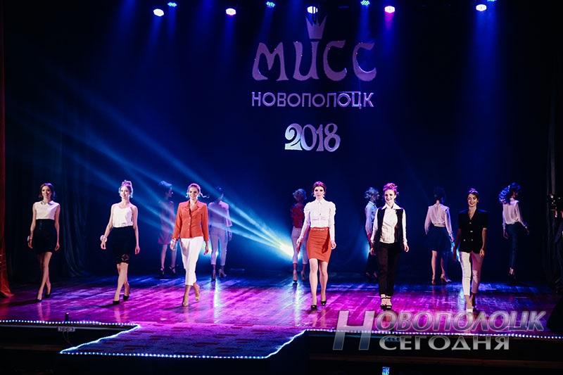 miss Novopolock 2018 (28)