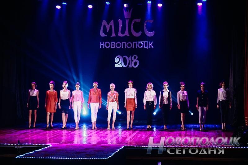 miss Novopolock 2018 (29)