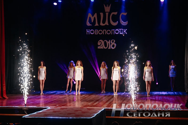 miss Novopolock 2018 (3)
