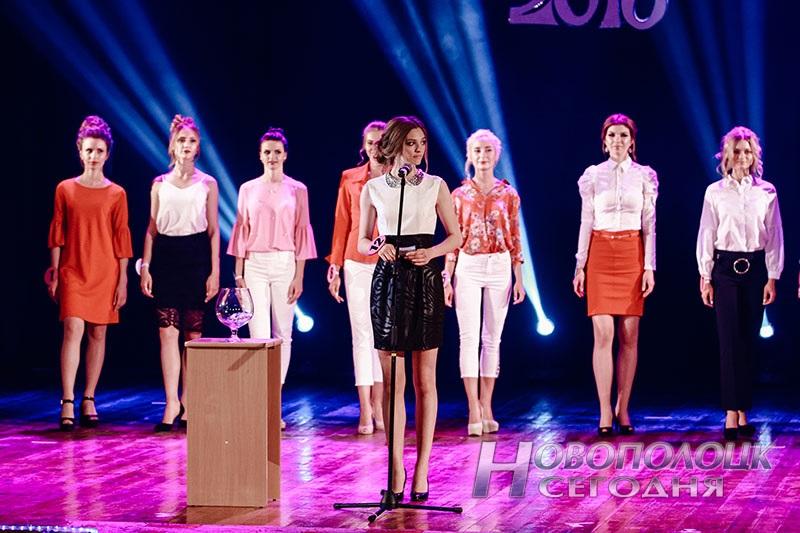 miss Novopolock 2018 (30)