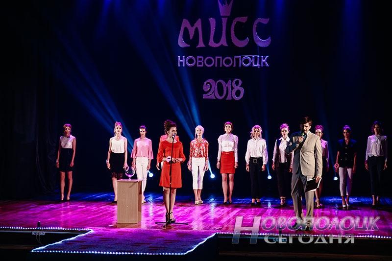 miss Novopolock 2018 (41)