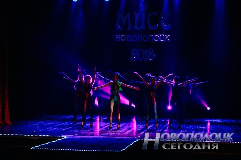 miss Novopolock 2018 (48)