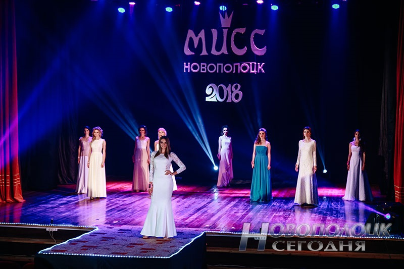 miss Novopolock 2018 (51)