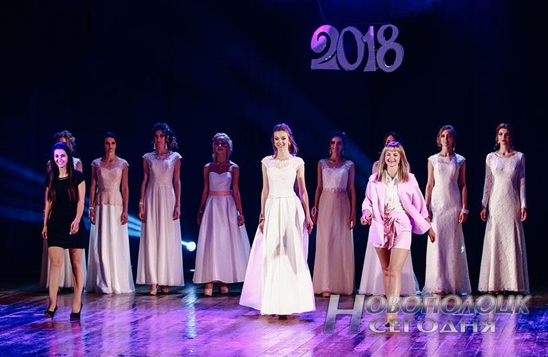 miss Novopolock 2018 (61)