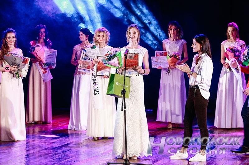 miss Novopolock 2018 (63)