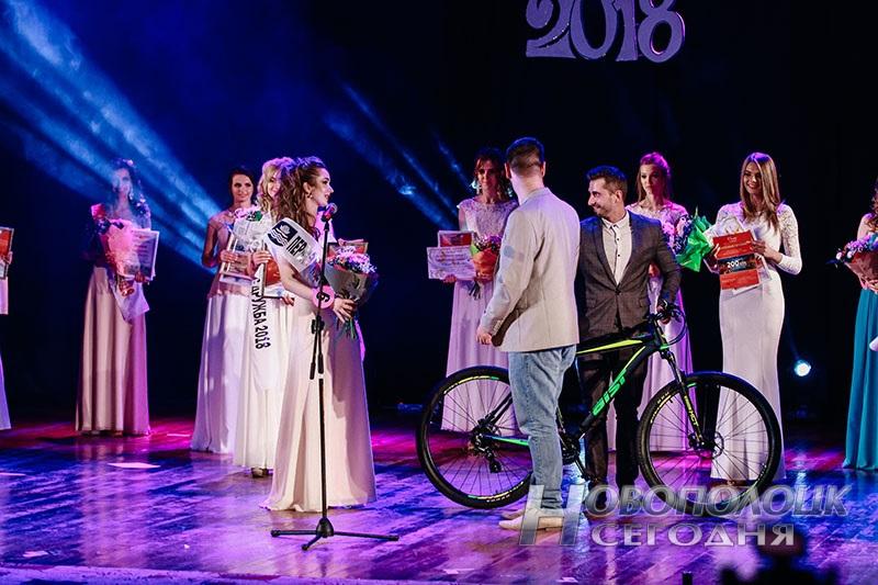 miss Novopolock 2018 (64)