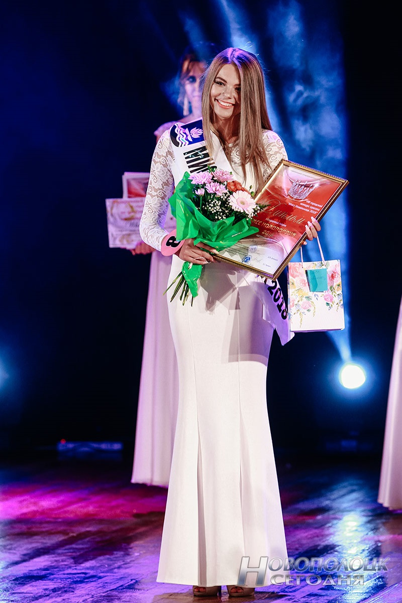 miss Novopolock 2018 (67)
