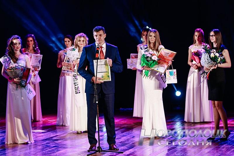 miss Novopolock 2018 (68)