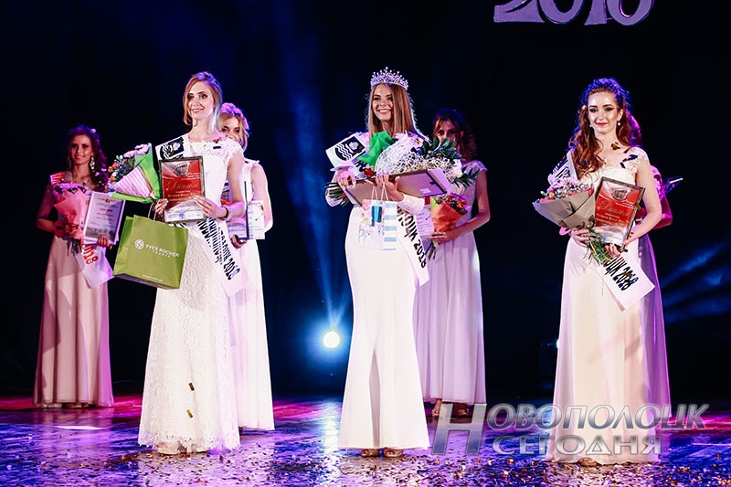 miss Novopolock 2018 (73)