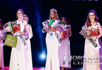 Победительницей конкурса «Мисс Новополоцк – 2018» стала Дарья Урбан. Большой фотоотчет + видео