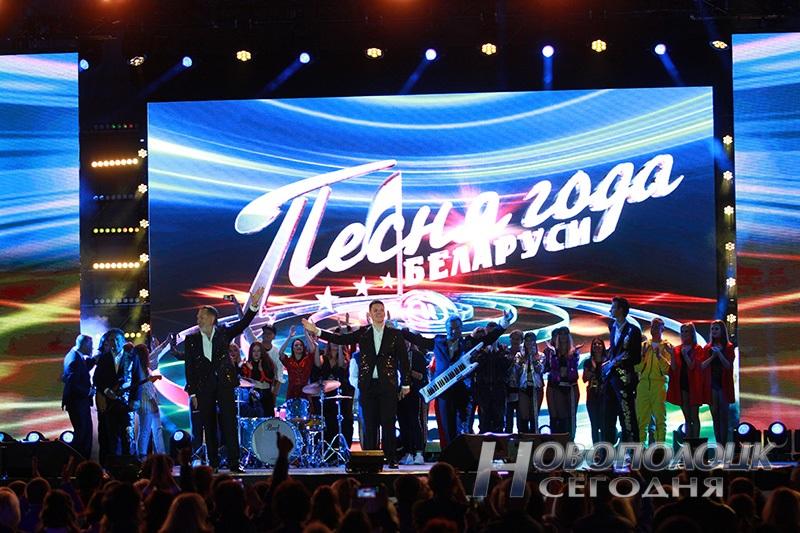 pesnja goda Belarusi v Novopolocke (1)
