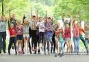 Около 4 тысяч юных новополочан смогут отдохнуть и с пользой провести летние каникулы в оздоровительных лагерях
