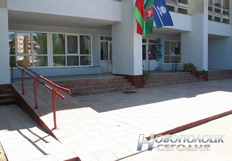 rekonstrukcija Dvorca detej i molodezhi Novopolock (2)