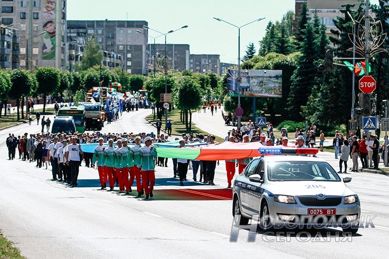 шествие на день города новополоцка, трудовые коллективы
