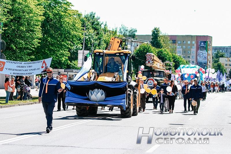 shestvie na den' goroda Novopolocka (11)