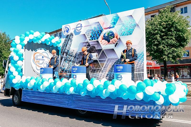 shestvie na den' goroda Novopolocka (14)