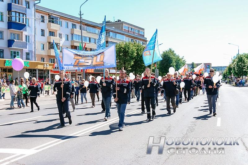 shestvie na den' goroda Novopolocka (17)