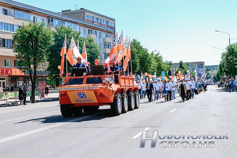 shestvie na den' goroda Novopolocka (18)