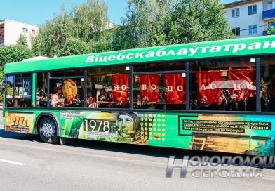 Автобус №2 «Нафтан» -Подкастельцы» запускают в тестовом режиме