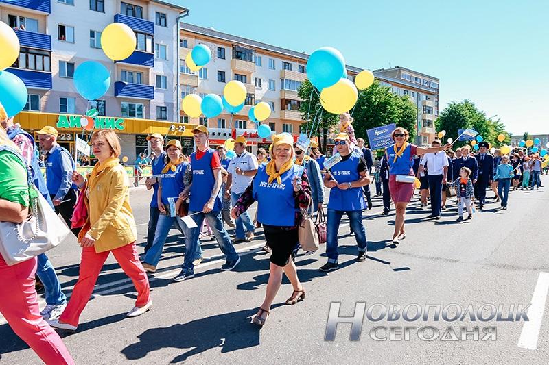 shestvie na den' goroda Novopolocka (22)