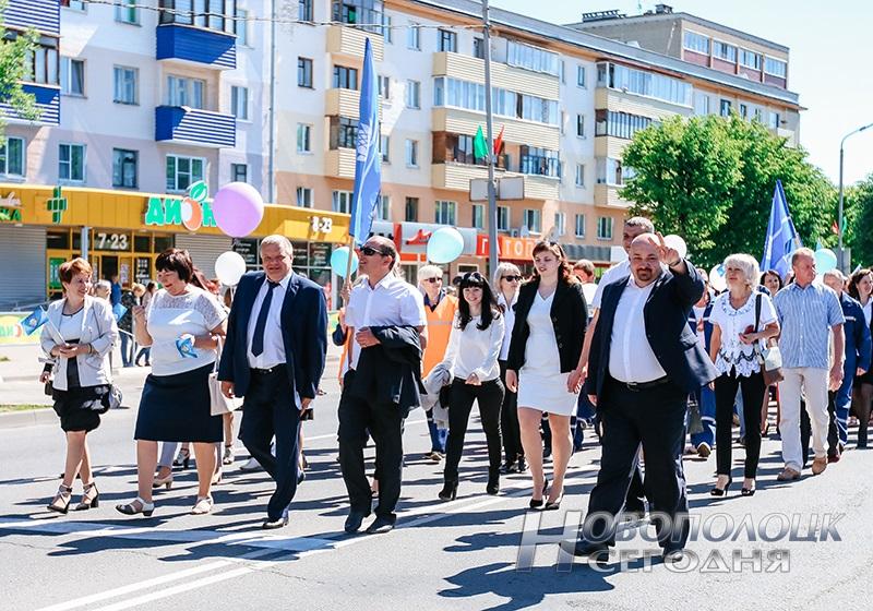 shestvie na den' goroda Novopolocka (24)