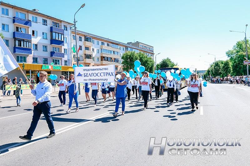 shestvie na den' goroda Novopolocka (34)