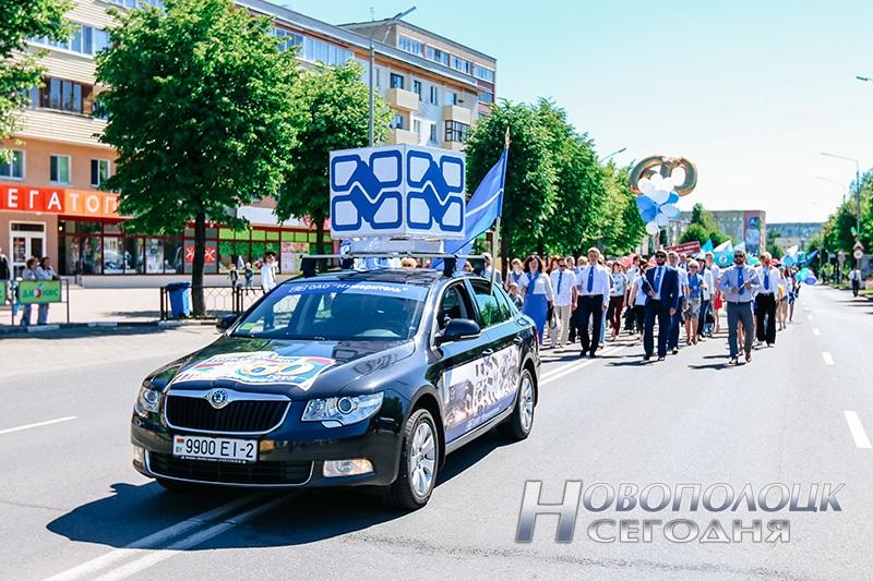 shestvie na den' goroda Novopolocka (35)