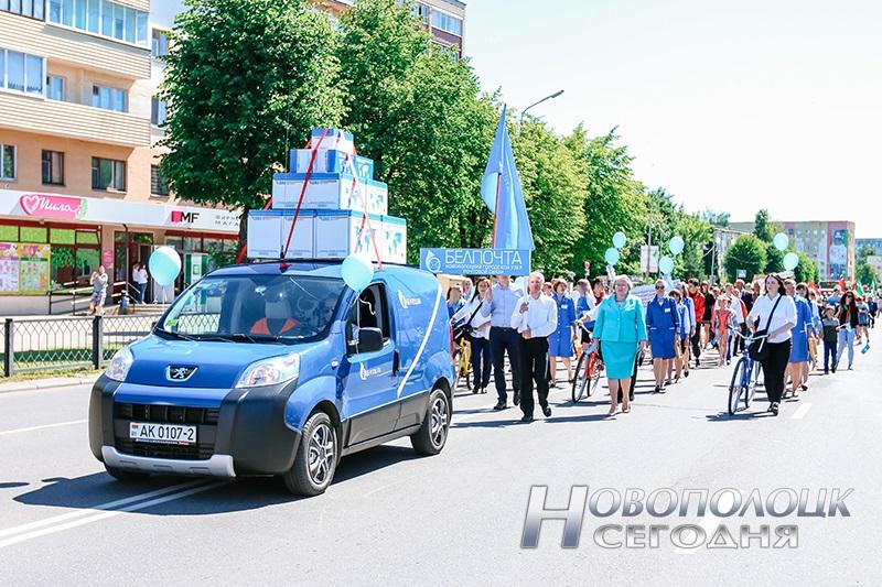 shestvie na den' goroda Novopolocka (38)