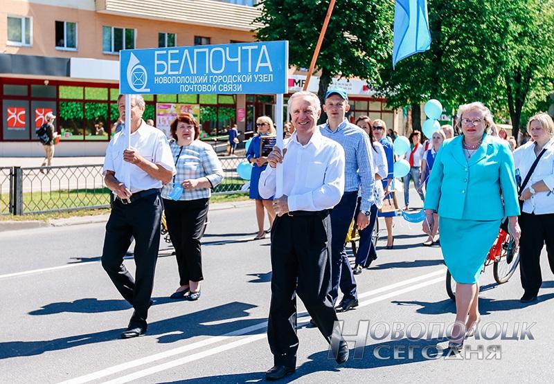 shestvie na den' goroda Novopolocka (39)