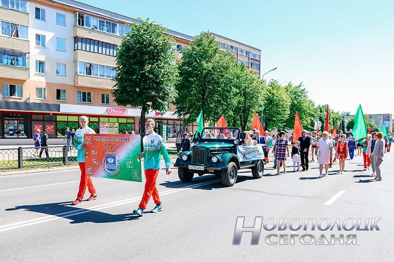 shestvie na den' goroda Novopolocka (42)