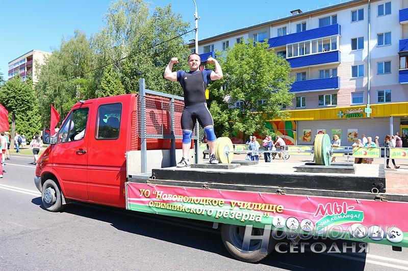 shestvie na den' goroda Novopolocka (47)