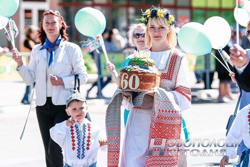 shestvie na den' goroda Novopolocka (48)