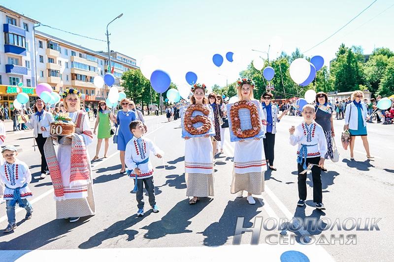 shestvie na den' goroda Novopolocka (49)
