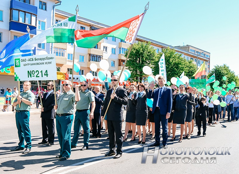 shestvie na den' goroda Novopolocka (50)