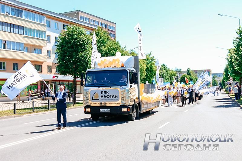 shestvie na den' goroda Novopolocka (53)