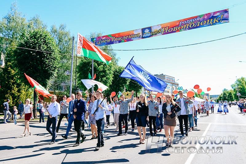 shestvie na den' goroda Novopolocka (57)