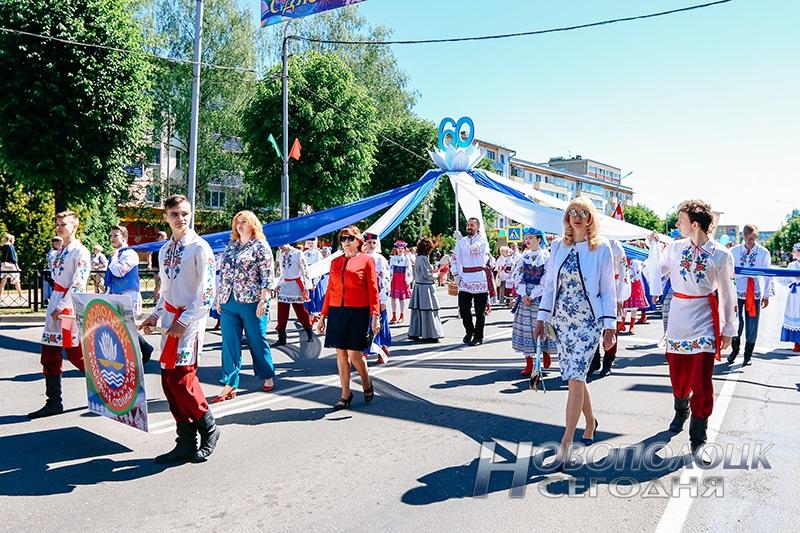 shestvie na den' goroda Novopolocka (58)