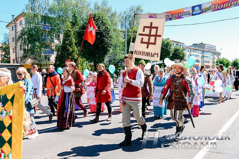 shestvie na den' goroda Novopolocka (59)