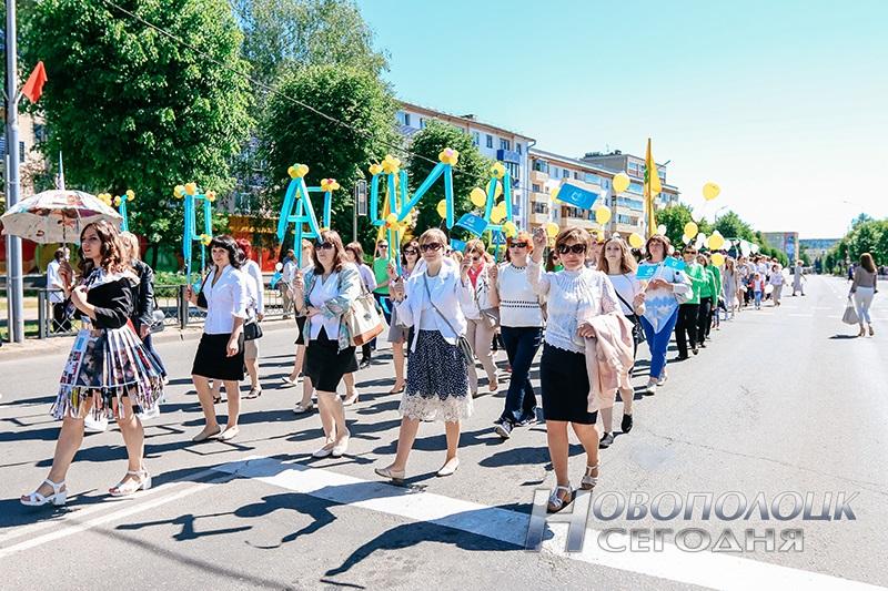 shestvie na den' goroda Novopolocka (62)