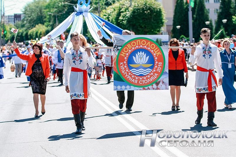 shestvie na den' goroda Novopolocka (66)