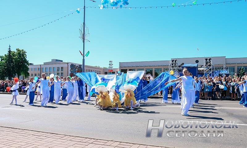 shestvie na den' goroda Novopolocka (69)