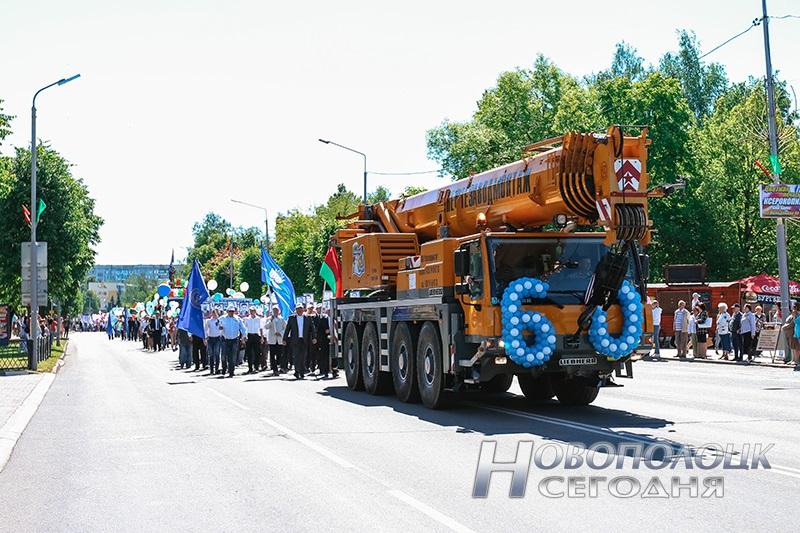 shestvie na den' goroda Novopolocka (8)