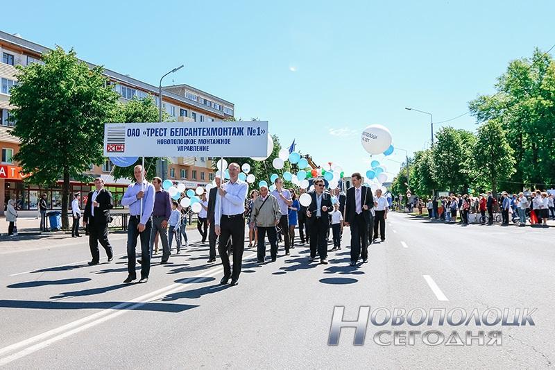 shestvie na den' goroda Novopolocka (9)