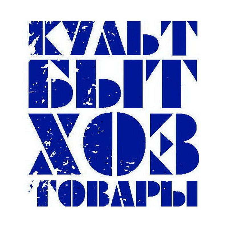 выставка kbht.by