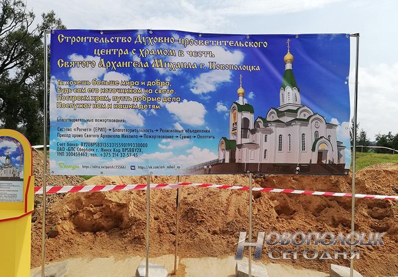 духовно-просетительский центр_строительство